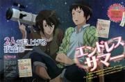 The Melancholy of Suzumiya Haruhi