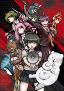 Dangan Ronpa: Another Episode