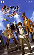 The Legend of Heroes: Zero no Kiseki