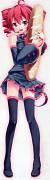 Mikan Yumeno