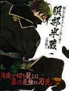Hyakka Hyakurou Sengoku Ninpou-chou