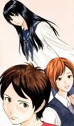 Rin (Series)