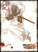 Peacemaker Kurogane